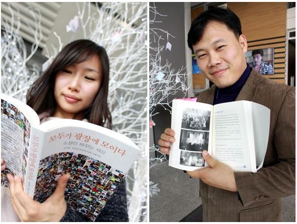 """""""모두가 광장에 모이다"""" 책을 읽고 있는 이유진과 펼쳐보이는 송인혁"""