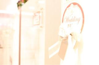 Wedding혼수 팻말