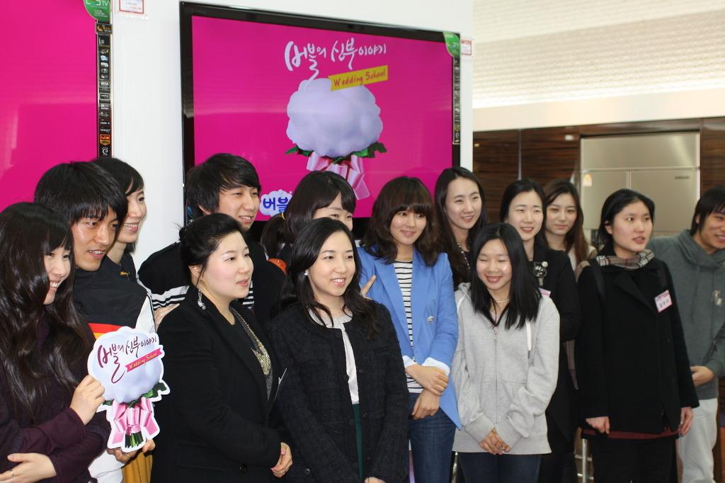 웨딩스쿨 참석자 단체사진