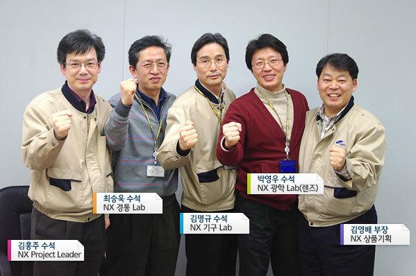 NX10 개발팀 김홍주수석, 최승욱수석, 김명규수석, 박영우수석, 김영배부장