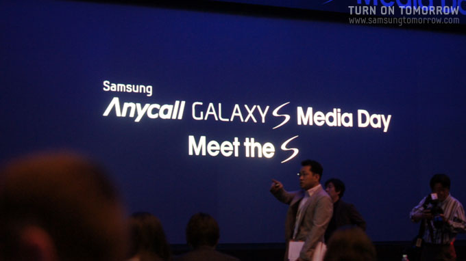 Samsung Anycall GALAXY S Media Day MEET the S