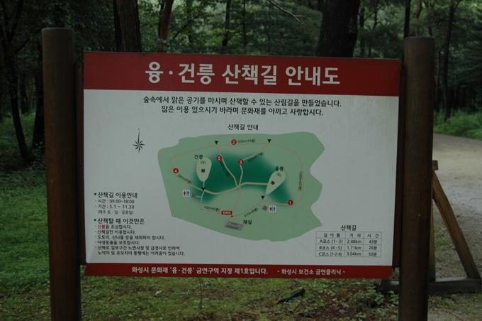 중앙 산책로를 통하면 융릉, 건릉 어디로든 다 갈 수 있습니다.