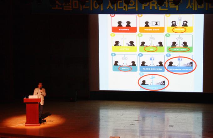 두번째 세션, 김광현 기자님