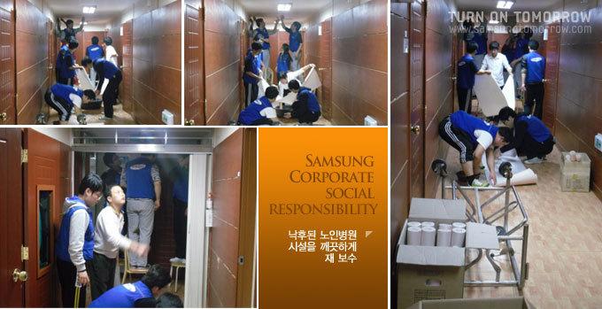 SAMSUNG CORPORATE SOCIAL RESPONSIBILITY 낙후된 노인병원시설을 깨끗하게 재 보수
