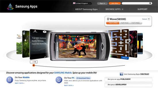 삼성 앱스(Samsung Apps)