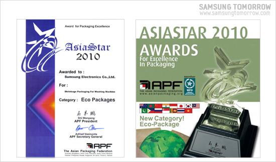 Asia Star Award ECO부문 수상