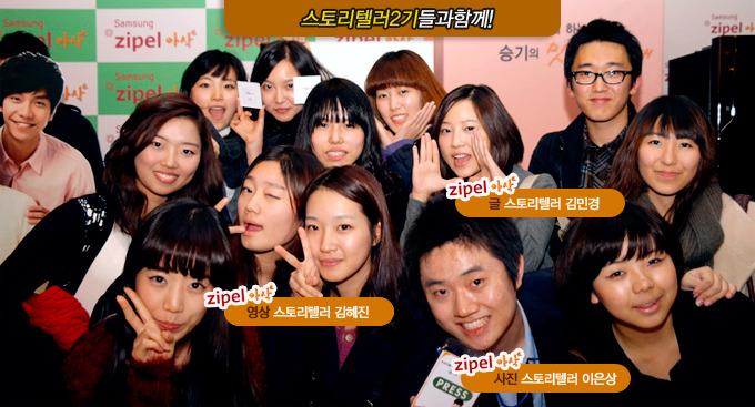 스토리텔러2기들과 함께! 글 스토리텔러 김민경 영상 스토리텔러 김혜진 사진 스토리텔러 이은상