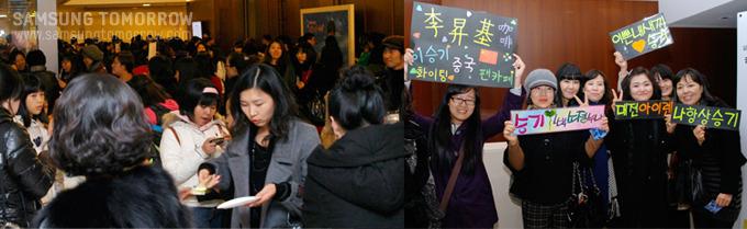 삼성전자 홍보관 딜라이트 앞에 모인 취재진과 팬들