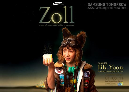 삼성전자 CES2011 포스터