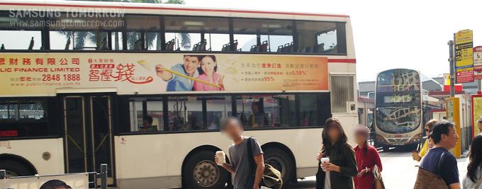 영국을 연상시키는 듯한 홍콩시내