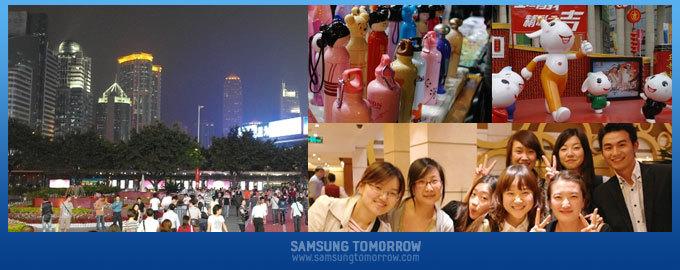 깜짝 선물이 숨겨진 광저우, 홍콩의 비하인드 스토리