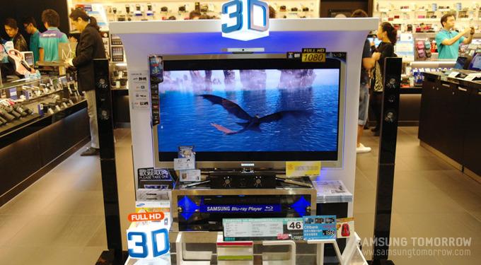 전시되어있는 3D TV