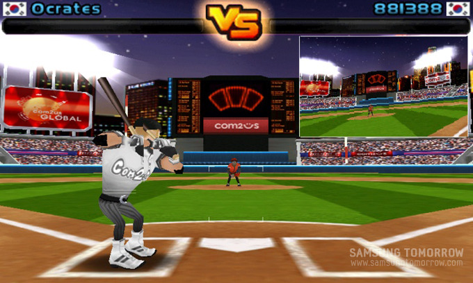 HOMERUN BATTLE 3D 게임시작, 타자의 입장에서 스윙을 반복하는 게임