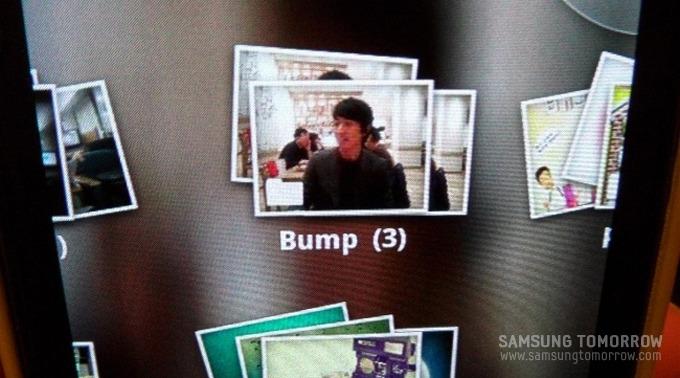 전송된 사진이 사진첩 Bump폴더에 저장된 모습