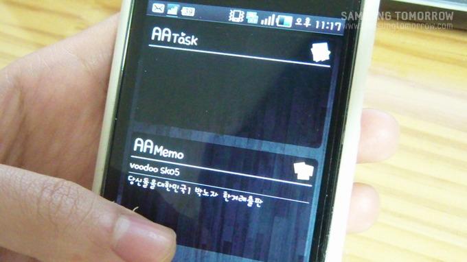 핸드폰에 AA Tesk위젯을 설정한 모습