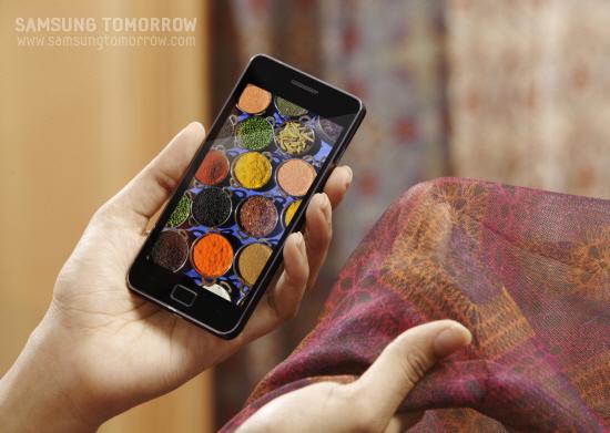 갤럭시S2의 선명한 색감 표현
