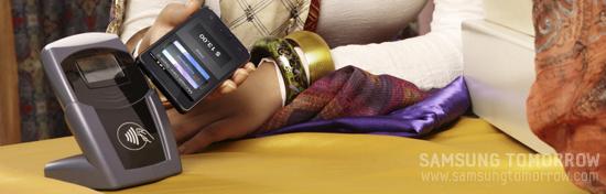 삼성전자 GALAXY S II 의 NFC 기능