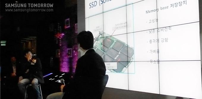 SSD 개발자분들의 SSD 브리핑 시간
