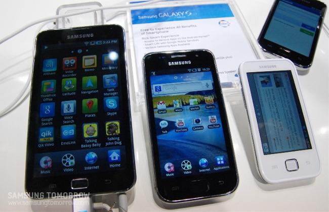 갤럭시 와이파이 5.0과 갤럭시S