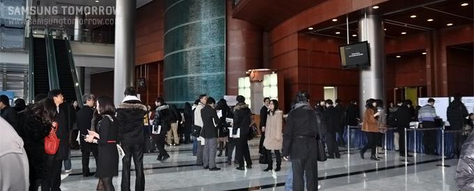행사에 참여하기 위해 코엑스에 모인 사람들
