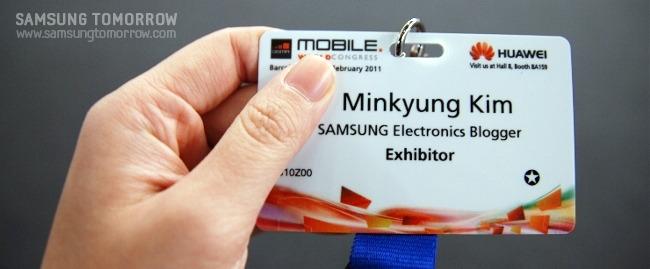 MWC2011 출입카드