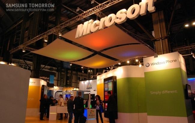 Microsoft의 부스
