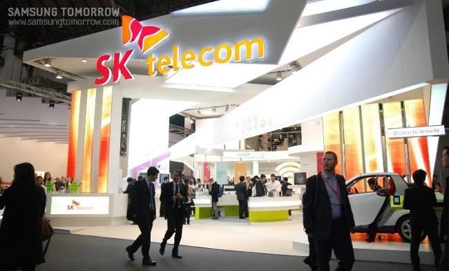 SK Telecom 부스