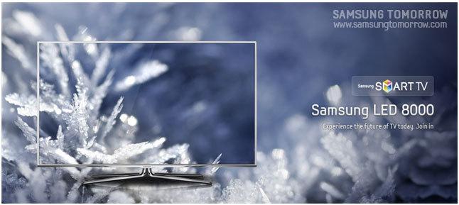 3D 스마트TV 8000시리즈 광고 이미지