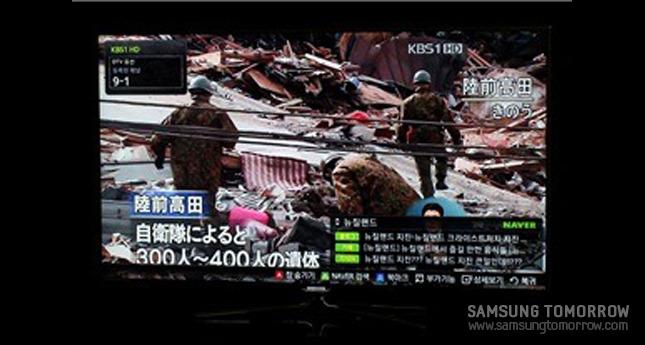 방송정보 바로찾기 화면