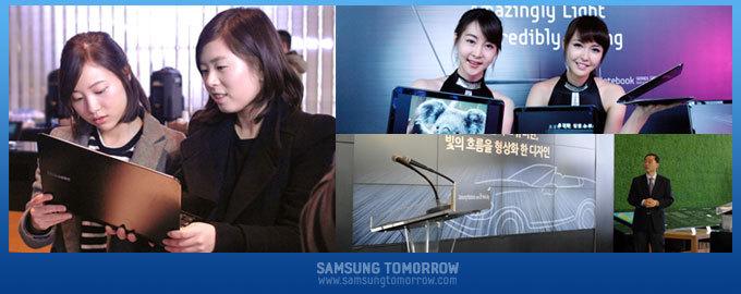 프리미엄 '삼성 센스 시리즈9', 한국에서 첫발을 내딛다