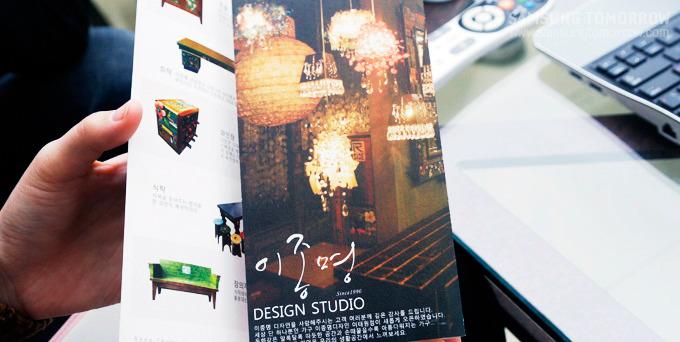 이종명 DESIGN STUDIO 팜플렛