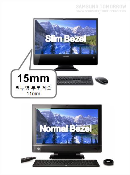 삼성 올인원 피씨 슬림 베젤 15mm과 보통 베젤의 비교