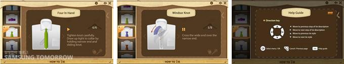 How to tie 접속 화면
