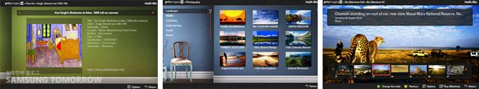 GalleryOn.TV 접속 화면