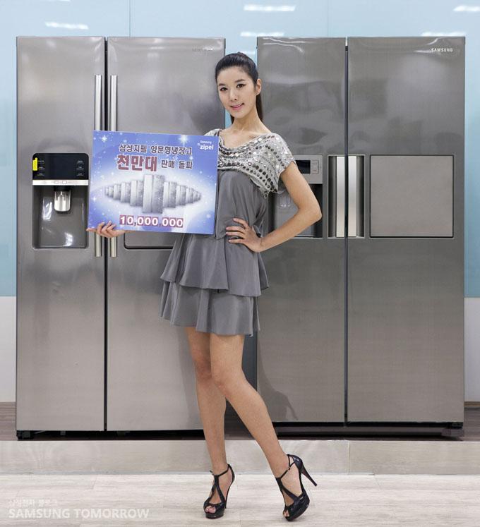 삼성지펠 양문형냉장고 천만대 판매 돌파