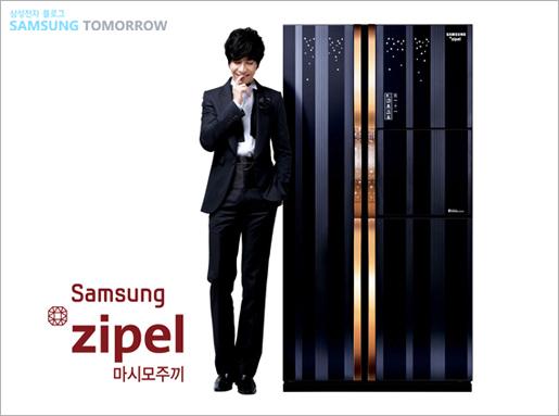 Samsung Zipel 마시모주끼
