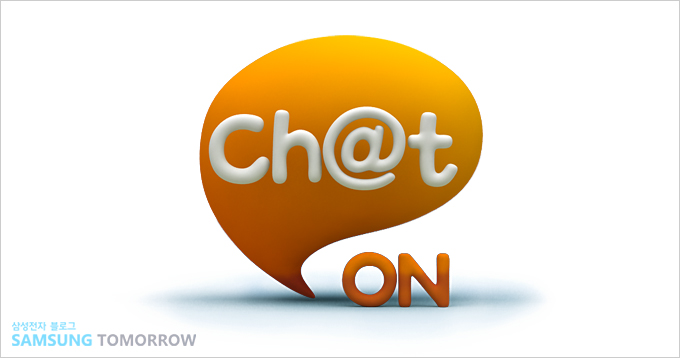 chat on