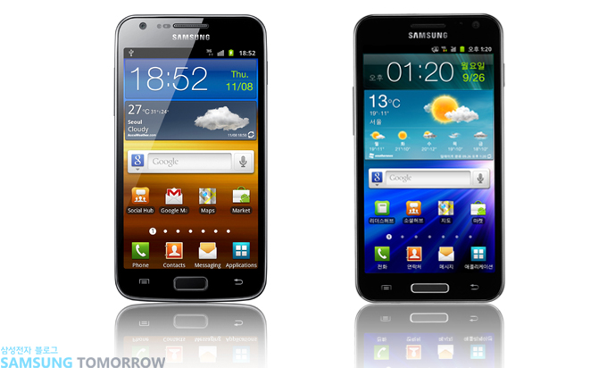 갤럭시S2 LTE와 갤럭시S2 HD LTE