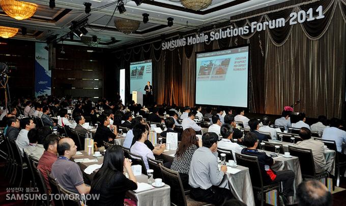 삼성 모바일 솔루션 포럼2011 회장의 모습