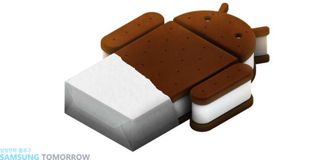 안드로보이모양의 아이스크림샌드위치