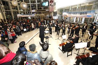 삼성 게릴라 클래식 콘서트