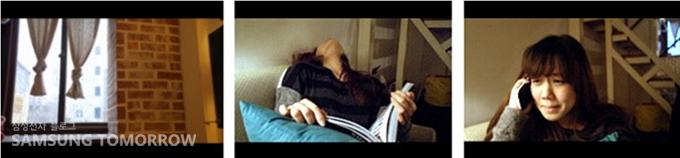 책을 읽다 잠든 여자, 전화받는 여자