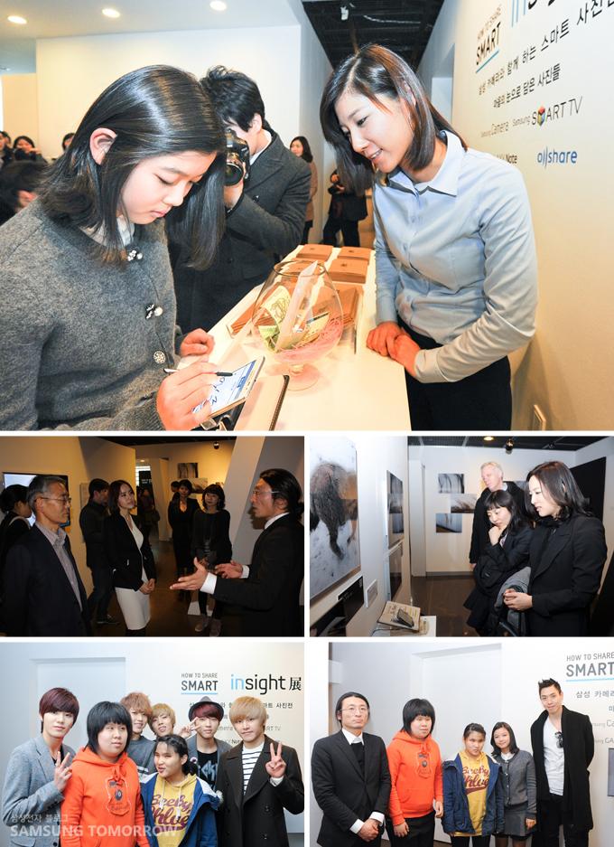 인사이트전에 방문한 배우 김유정, 아나운서 박지윤, 나승연 대변인, 가수 인피니트, 마술사 이은결