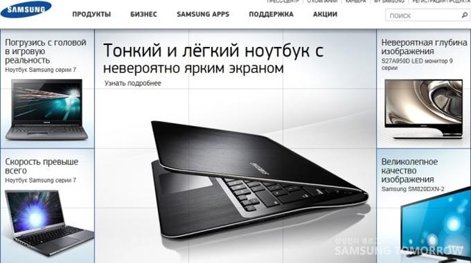 러시아 삼성전자 공식 홈페이지