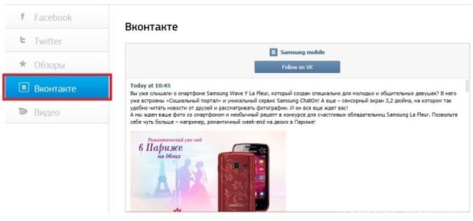 Вконтакте 어플