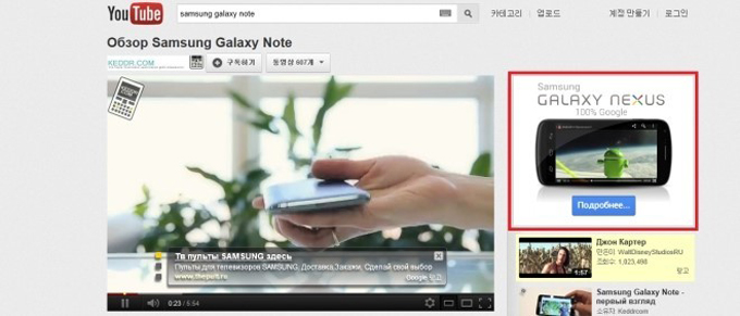 러시아어로 되어있는 갤럭시노트 유튜브 캡쳐