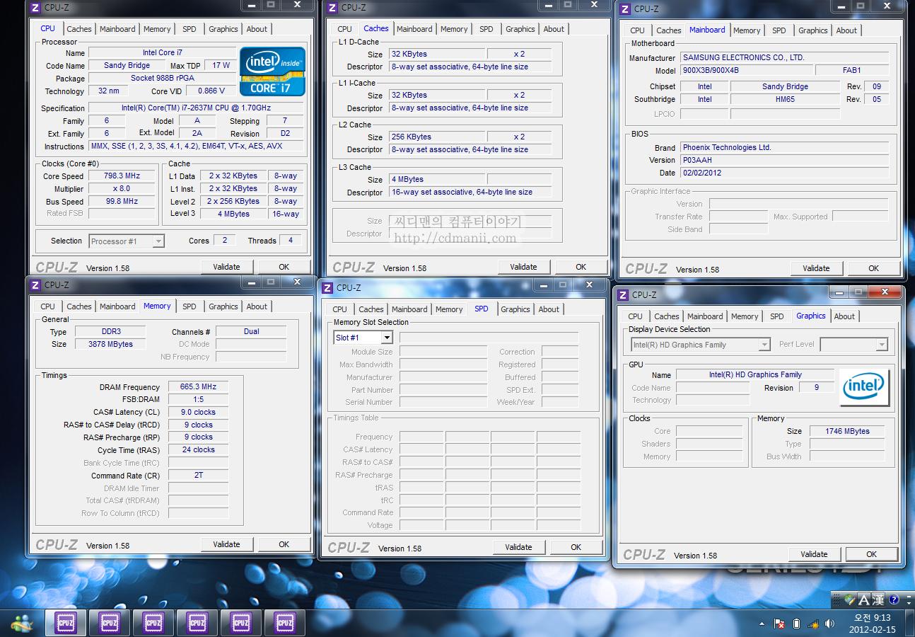 CPU-Z 결과 화면