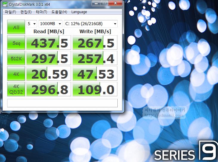 크리스탈 디스크 마크 SSD 성능 체크 화면