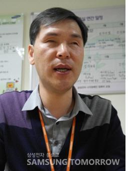 시각장애인 정보화교육센터 김병호 대리