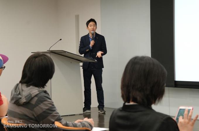 김동훈 과장(삼성전자 상품기획부서)